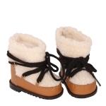 Bruine boots - 42-50cm