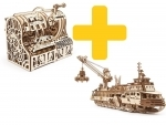 Voordeelpakket UGears  - Kassa en onderzoeksschip
