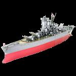 Yamato Battleship - Metal Earth