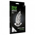 Metal Earth - Burj al Arab